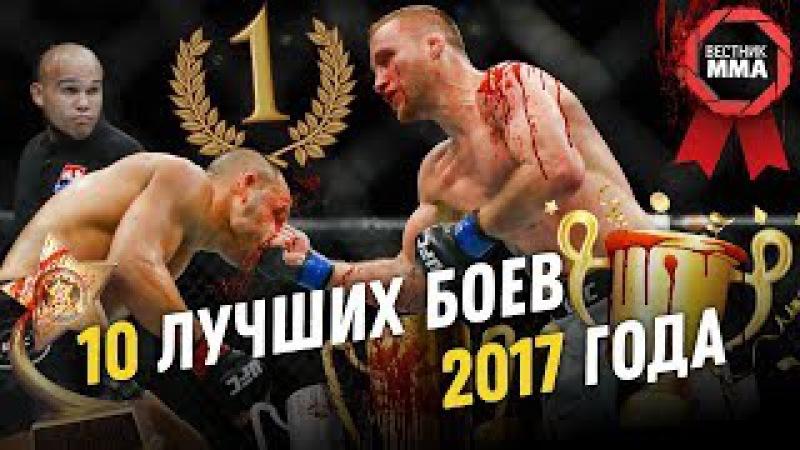 Лучший бой 2017 года Гейджи Лоулер Ян Магомедов Вартанят Джонсон