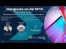 Вечерний Крипто Hangouts 15 от 30.10.2017 Анализ рынка криптовплют