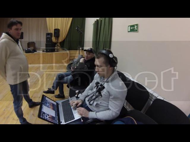 VILLI Выступление в Куркачах Татарстан