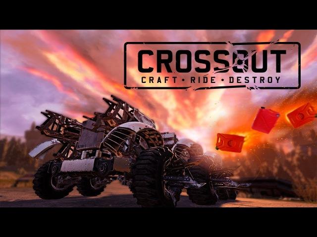 БОЕВОЙ КАНИСТРОМЁТ! • Crossout • ИСПЕПЕЛИТЕЛЬ • 0.9.0