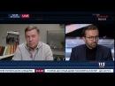Сергей Лещенко и Тарас Стецькив в эфире 112 Украина , 10.10.2017