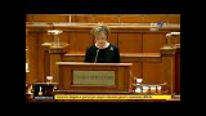 Discursul Custodelui Coroanei în fața Parlamentului României
