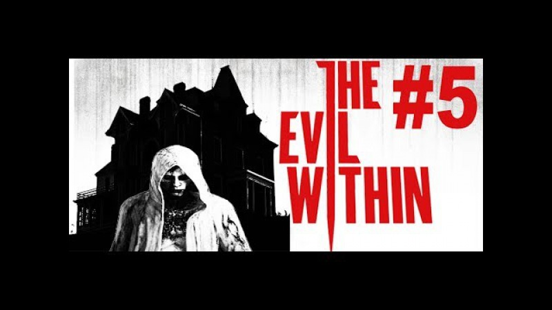 MANSION OF INSANITY - The Evil Within (PS4) Gameplay - PART 5