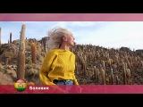 Орел и решка. Америка. Боливия (эфир 05.03.2018)