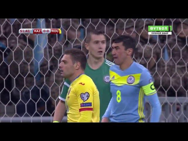 Казахстан vs Румыния 2 й тайм 11 10 2016 480p