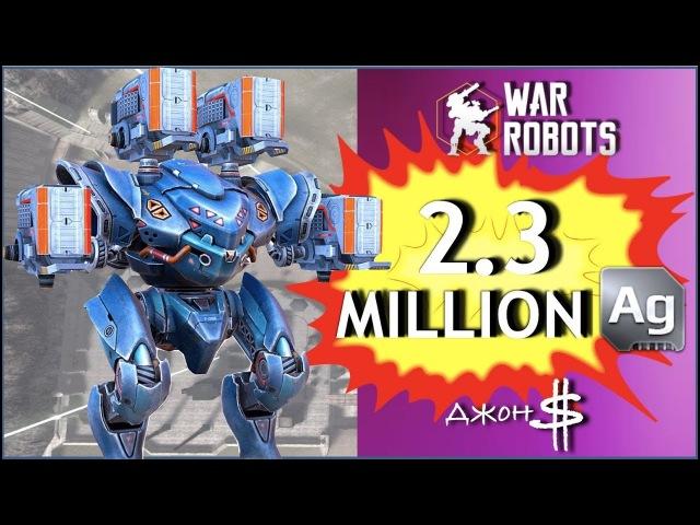 War Robots - Самый Эпичный Бой