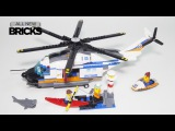 Lego City 60166 Coast Guard Heavy-duty Rescue Helicopter Speed Build
