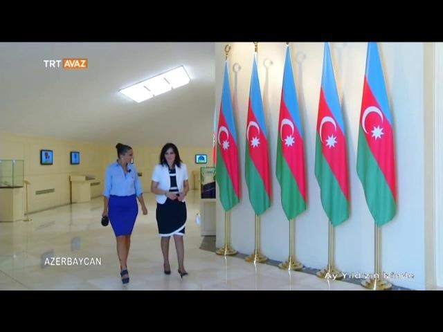 Azerbaycan Devlet Bayrak Meydanı - Ay Yıldızın İzinde - TRT Avaz