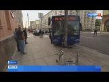 Смертельное ДТП с автобусом и легковушкой на 1-ой Тверской-Ямской улице