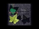 Paul Hardcastle - Rainforest (Original Remaster Mix)