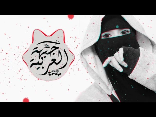 FG - Ayounek ( Arabic Remix ريمكس عربي - عيونك اغنية حماسية )