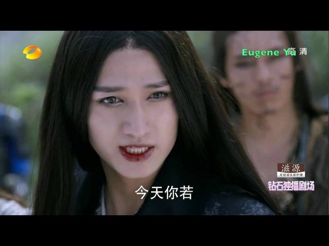 《花千骨》不可說 Cant be Said - 杀阡陌 Sha Qian Mo (马可 Ma Ke)