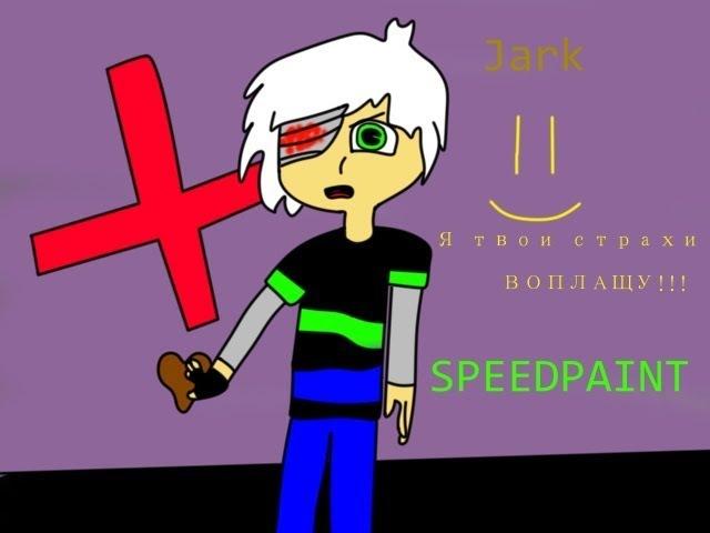 SpeedPaint_Jark SwepTale
