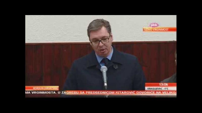 Vučić Poseta Hrvatskoj od izuzetnog značaja biće rezultata