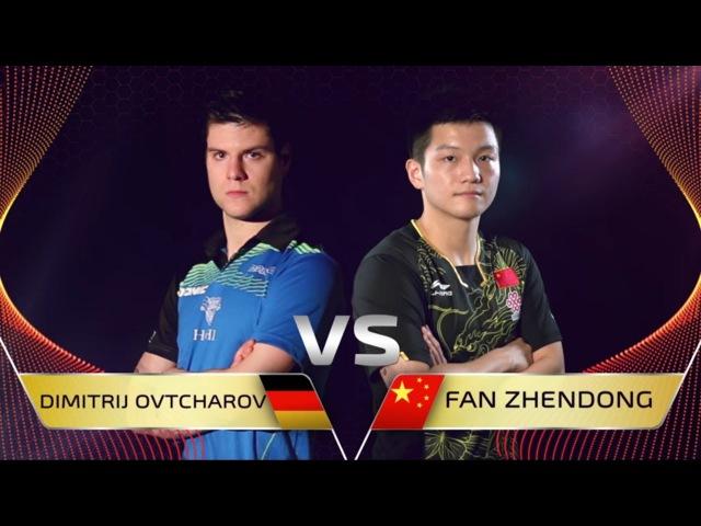 FAN Zhendong vs Dimitrij OVTCHAROV (ITTF GRANDFINALS 2017) MS FINAL
