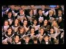 Saint-Saens Requiem Сен-Санс Реквием