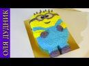 Торт Миньон из крема Как сделать торт миньон из крема Cake Mignon from cream