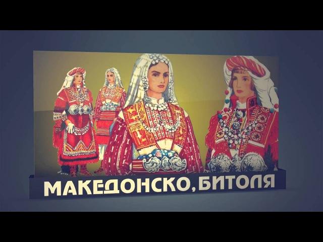 Красотата на българските носии