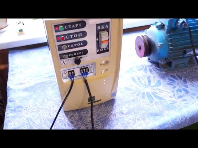 Самодельный частотный преобразователь 220-380V собственной сборки cfvjltkmysq xfcnjnysq ghtj,hfpjdfntkm 220-380v cj,cndtyyjq c,j