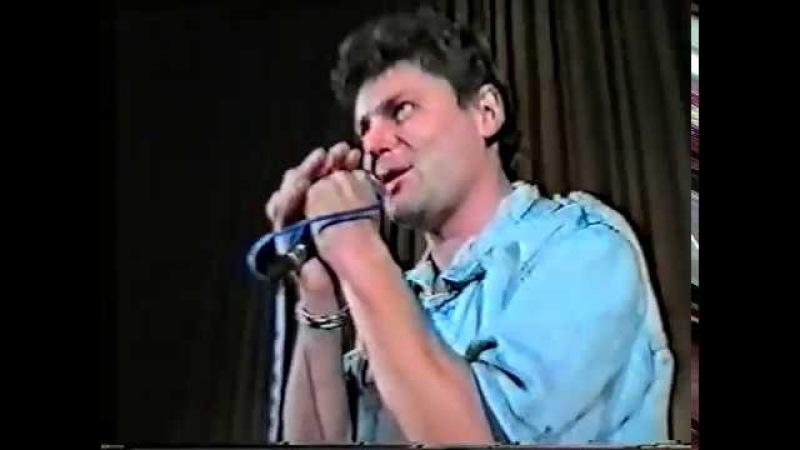 Сектор Газа - Драйвовое исполнение песни Сельский кайф/1995