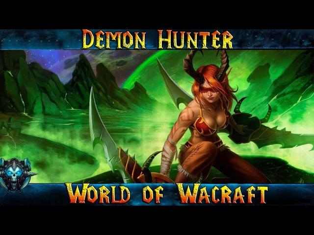 [RU] World of Warcraft: Legion Live (БЕСПЛАТНЫЕ Сообщения на экран с озвучкой ссыль под стримом)