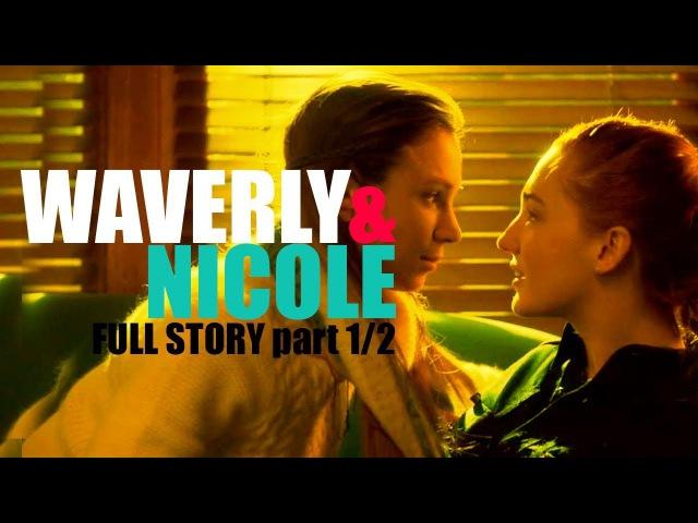 WAYHAUGHT ♥ Waverly Nicole - part 1/2 (Subs español)