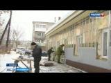 В МФЦ Бежецка Тверской области начались строительные работы