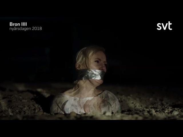 Мост/ Bron/Broen (4 сезон) Трейлер