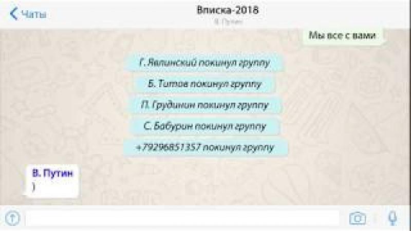 Вписка 2018: или что будет 19 марта...