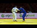 WC Budapest 2017, 66 kg, 1 round, Yeldos Zhumakanov(KAZ)-Nijat Shikhalizada(AZE) dzigoro_kano