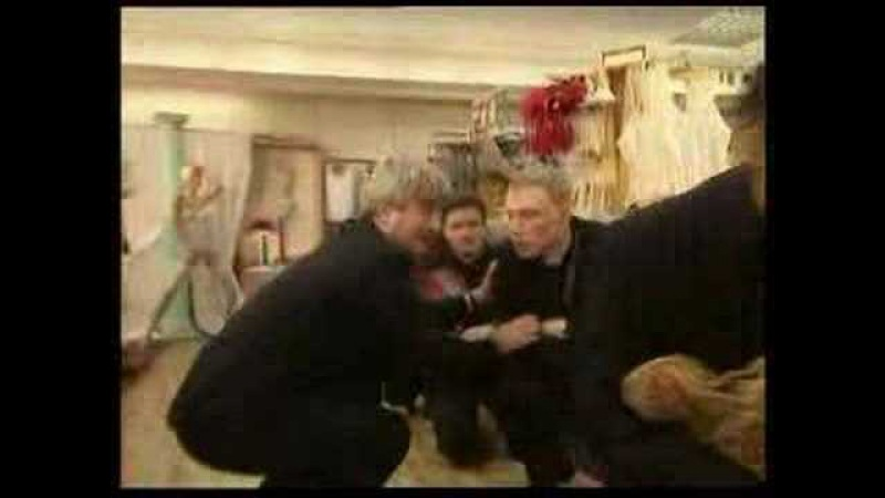Lingerie Escapade - Father ted