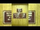 1132. Подводная одиссея (Комарычи: Дьяченко) - 314 кабинет