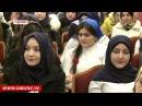 Представители духовенства рассказали молодежи Гудермеса как не стать жертвой вербовщиков ИГИЛ