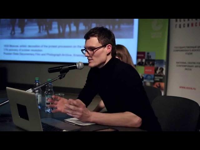 Лекция Артура ван Балена/Vortrag von Artur van Balen (russianenglish)