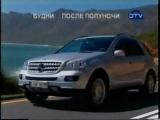 staroetv.su / Анонсы и реклама (DTV-Viasat, 09.03.2006) (1)