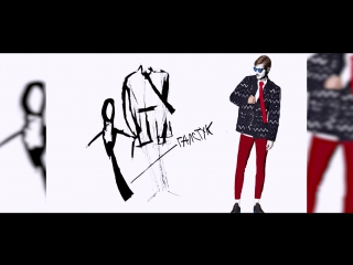 Burda Fashion Start. 1 серия