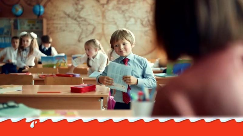 Рекламный видеоролик Kinder. В главной роли: Стас Герасимович г. Минск