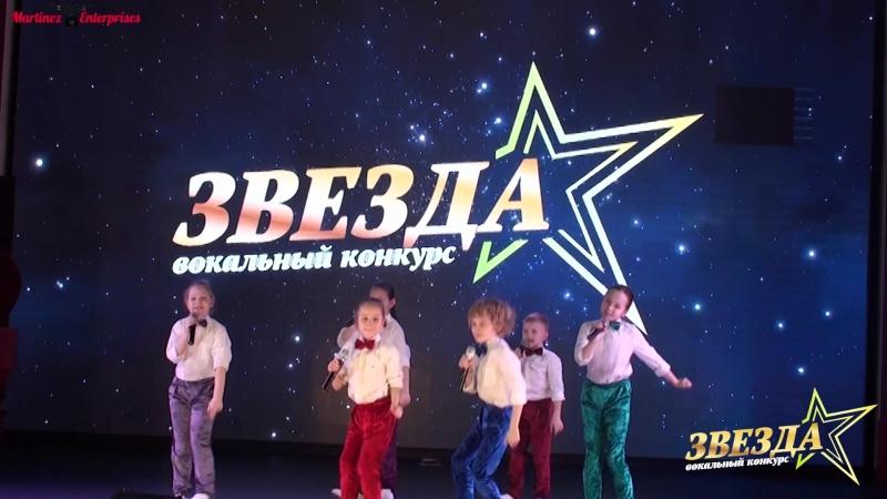 """Ансамбль """"Rocket teens"""" - Танец"""