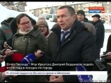 Как должен развиваться Иркутск? Мэр города подвёл итоги работы своей команды за год