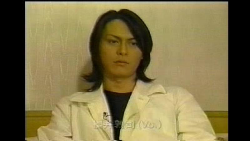 1996.07.08 Brightest Monthly Star - Atsushi and Yutaka Interview