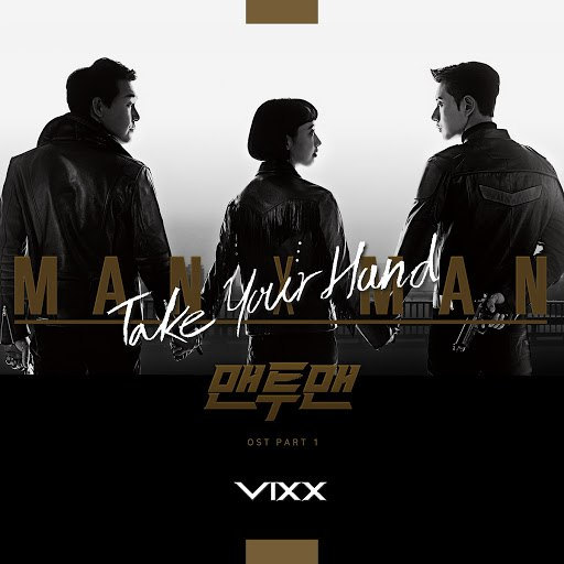 VIXX альбом Man to Man, Pt. 1 (Music from the Original TV Series)