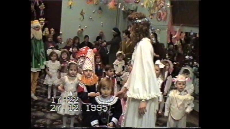1995г.31м.
