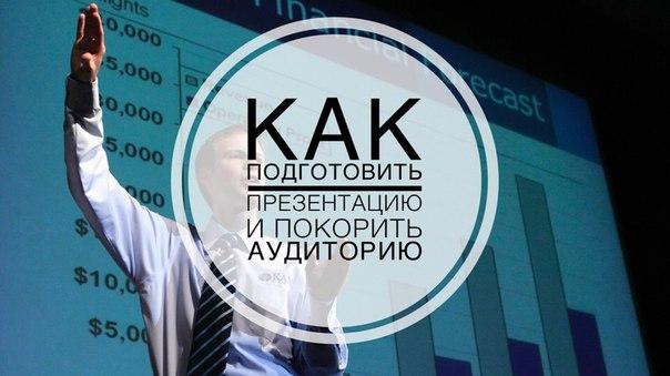🗣Александр Яныхбаш, эксперт в области подготовки и проведения публичны
