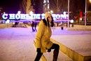 Софья Карева фото #7