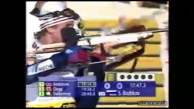 Биатлон Кубок Мира 2004-2005 13.01.2005 Чезана Сан-Сикарино Италия спринт мужчины 10 км