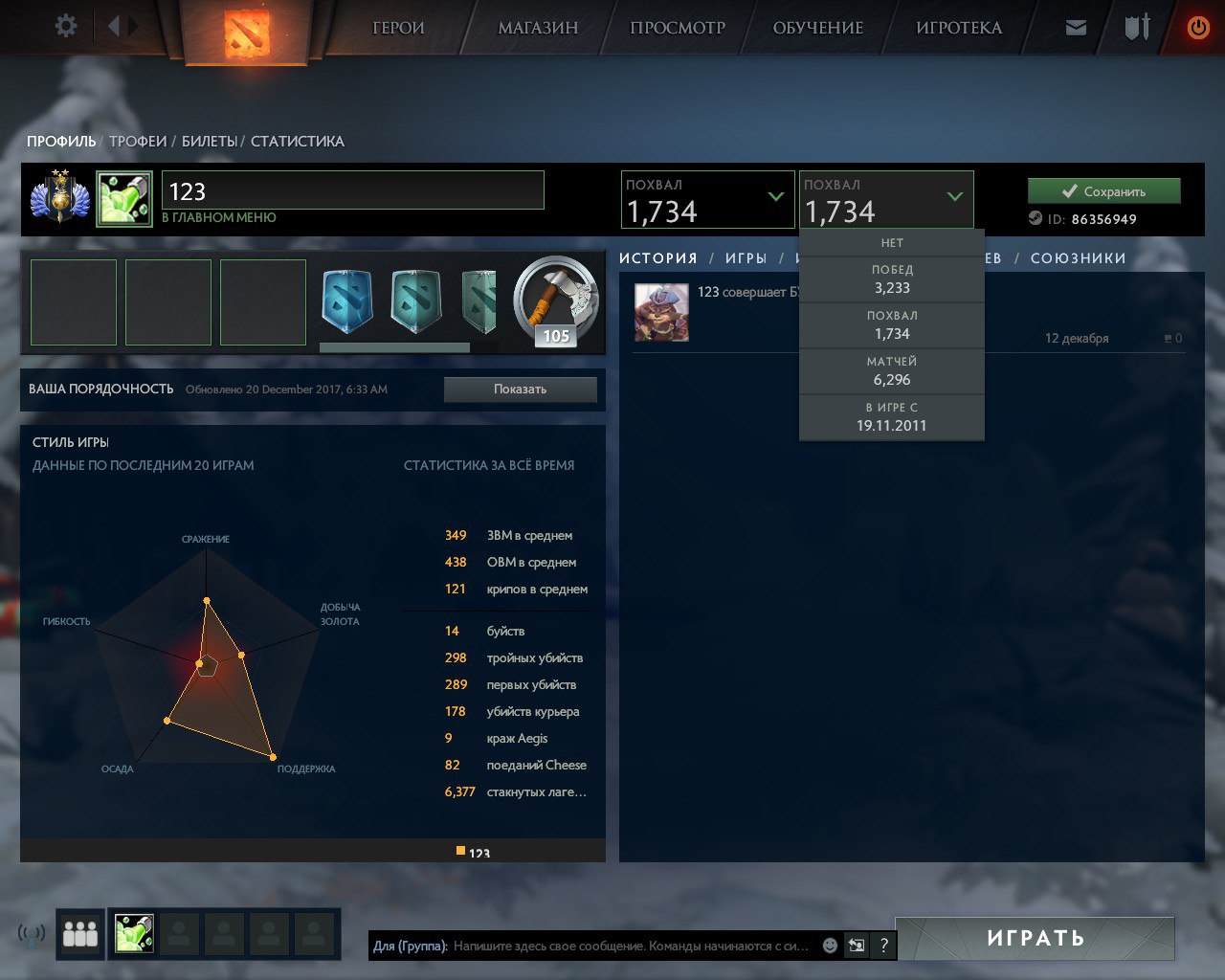 Dota 2 Accounts Buy Sell Trade