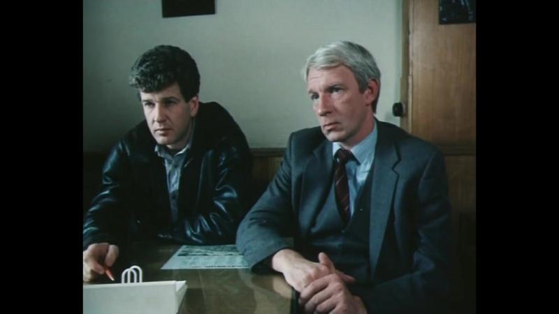 Вход в лабиринт (1989) 5 серия