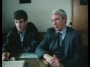 Вход в лабиринт 1989 5 серия