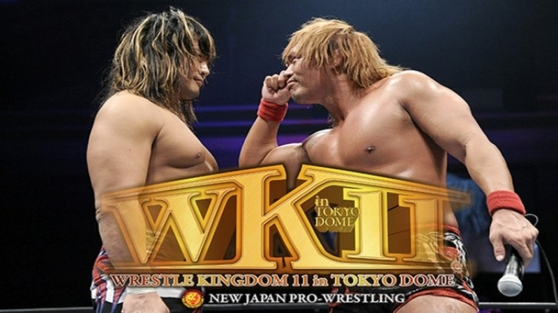 Tetsuya Naito(с) vs. Hiroshi Tanahashi Match for the IWGP IC Title