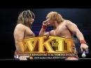 Tetsuya Naito(с) vs. Hiroshi Tanahashi Match for the IWGP IC Title